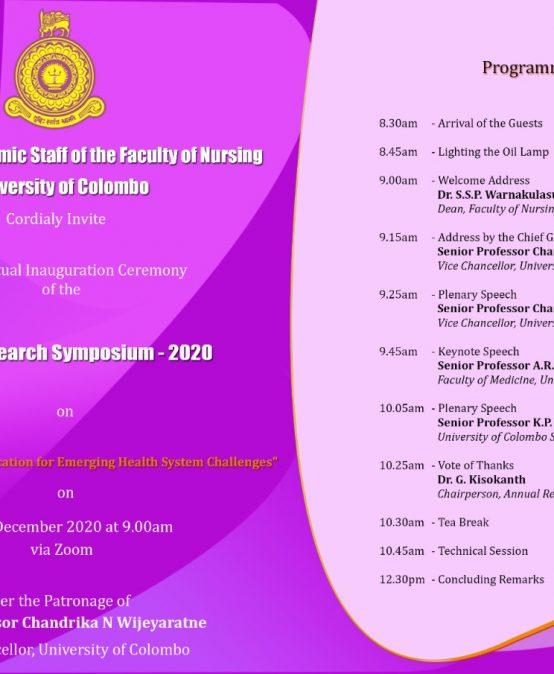 Annual Research Symposium 2020 – Invitation