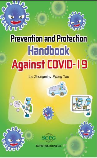 Prevention and Protection (Against COVID-19)