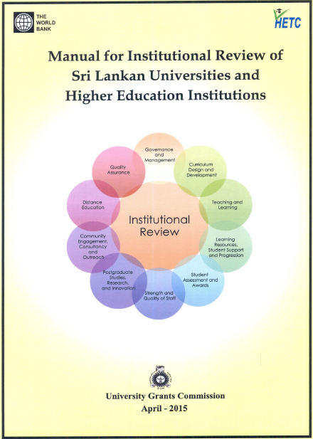 Manual for Institutional Review of Sri Lankan Universities and Higher Education Institutions